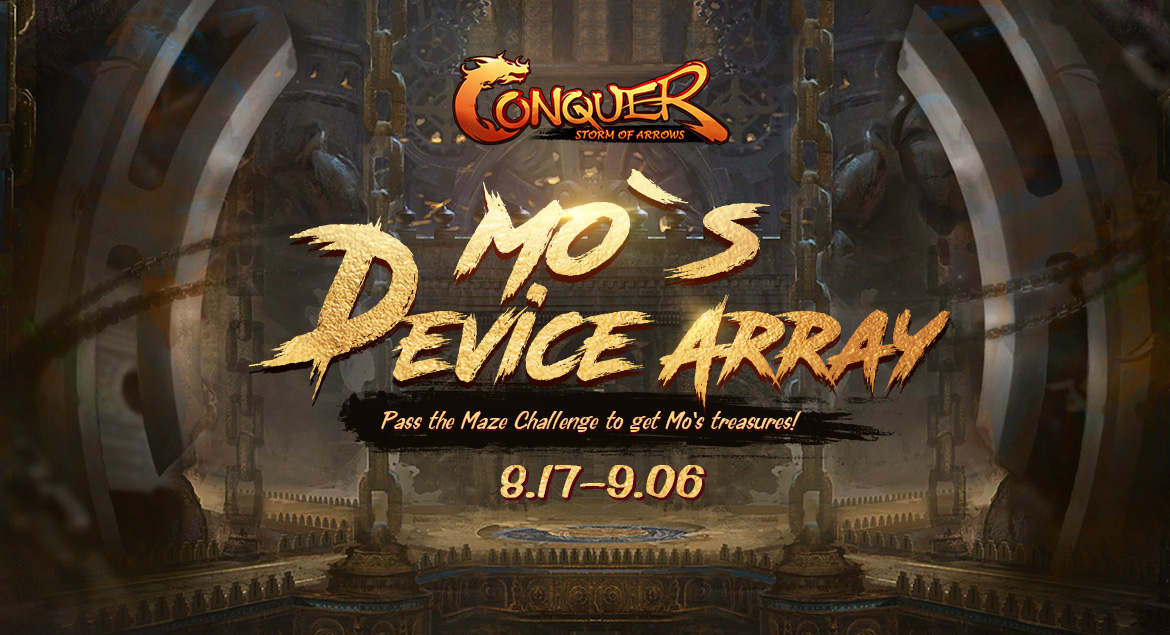 Conquer Online Mo's Device Array