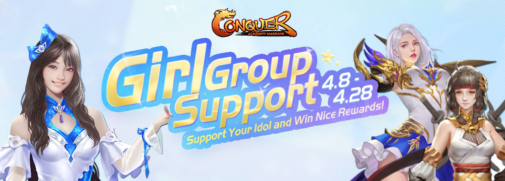Conquer Online - GirlGroup Support portada