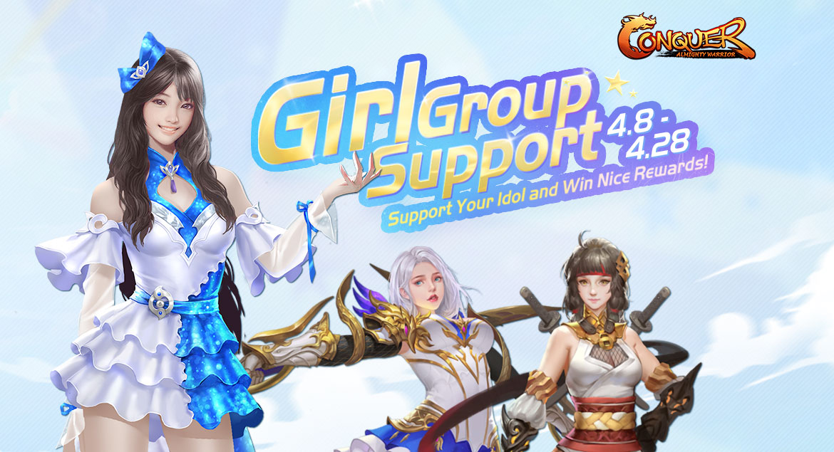 Conquer Online - GirlGroup Support
