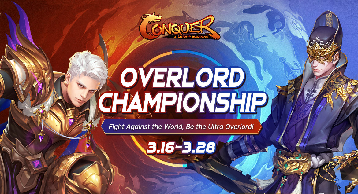 Conquer online - overlord championship